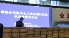 支援疫情抗擊,搜狗公司捐贈醫療物資首批抵達湖北荊門