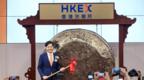 小米重回发行价17港元 公司价值长期向好