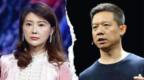甘薇被法院限制出境:涉及执行金额5.3亿元 与贾跃亭两年半未见