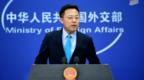 中方決定對參與對臺軍售的洛克希德·馬丁公司實施制裁