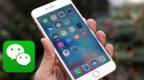 股讯 | 纳指跌0.87% 微信可能在App Store下架 危及iPhone中国市场销售