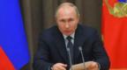 普京:俄罗斯已注册首款新冠疫苗 女儿已接种