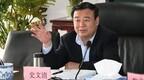 江西省人大常委会原副主任史文清落马:曾帮苏荣之子获利1200万