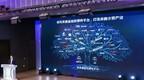 AI如何促进城市可持续发展?百度、滴滴、旷视、华为联合建言