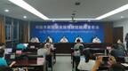 云南瑞丽城区全员核检未有本地病例,解除居家隔离