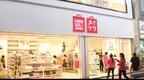 """海外营收近3成,毛利率超30%,""""最牛10元店""""名创优品即将上市"""