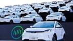 一个月内三起电动车自燃事故,威马汽车召回1282台存隐患车辆