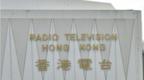 港媒:香港電臺計劃16日起每早8時播國歌