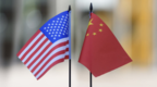 """崔天凯敦促美国:不要将中国当作""""假想敌"""""""