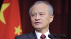 """中国驻美大使:""""美国联合盟友制衡中国""""将重蹈错误覆辙"""