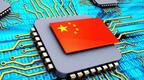"""暴涨195%,中国芯片业""""大扩张""""!美国欲斥6462亿稳固地位?"""