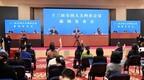 全国人大发言人答凤凰问:香港选举制度会否修改,将怎样修改?
