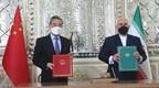 """中國和伊朗簽署""""25年全面合作計劃"""",這個協議不尋常、不簡單"""