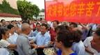 江西人大常委會原副主任史文清被開除黨籍 曾大搞家族式腐敗