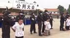 三贵州男子缅甸佤邦多次绑架抢劫被判死刑立即执行 公审公判引发关注