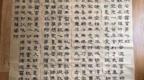 孙俪抄《心经》圈粉无数,为何《心经》如此受欢迎?