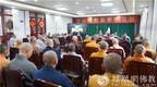 潜山市佛教协会2021年春季学习班在三祖禅寺圆满闭幕