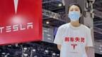 郑州市监局回应特斯拉车主车顶维权:曾3次调解未果 特斯拉拒提供行车数据