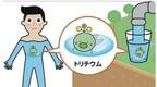 日本复兴相为将放射性氚制成吉祥物正式致歉:将重新制作传单