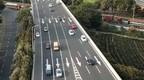 """佛山""""一高速路口18万人违章""""续:有车主申请消除违章通过初审"""