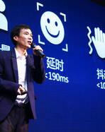组图:欢聚时代副总裁、100教育负责人刘豫军