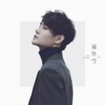 凤凰彩票app