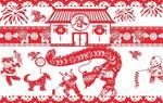 十二首元日诗词,带着古老的习俗,送你最温暖的祝福