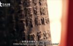 何以中国|广袖华裳:汉服里的民族性格与审美情趣