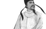 江流曲似九回肠:他的诗歌似人生