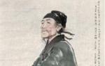 在众多中国诗人中 为何这位美国人尤爱杜甫?