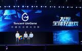 腾讯上线WeGame平台 真是单机游戏的春天吗