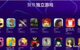 中国独立游戏成功的没几个 蹭热度的来了一堆