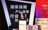 刘爽:优质内容是媒体的原点
