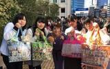 日本妹子玩痛包太疯狂 为爱充值百万不是事儿