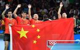 乒球男团决赛 中国3-1日本实现三连冠