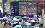 香港举办首届电竞音乐节 借此推动特区旅游业
