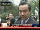 王毅外长答记者问视频