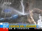 水管修理工视频