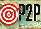 细数P2P网贷的增信手段,哪些更靠谱?