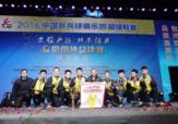 专访王皓:国家队教练门槛太高 樊振东受冲击是好事