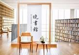 高晓松,你在杭州开的公益图书馆美哭我了!