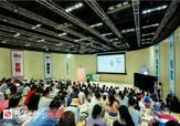 凤凰网社会设计周在京启动