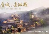 非遗传承|亿万光阴沉淀铸就的非遗-藏族矿植物颜料制作技艺