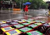 北京街头共享马扎一天丢一多半 网友:直接坐上去