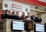 凤凰网公布16年Q1财报 移动广告收入同比增长115%