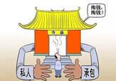 """【91期】裴勇:佛教為什么成為""""被商業化""""的背鍋俠?"""