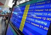 是谁泄露了你的航班信息?又一女大学生被骗
