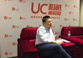 俞永福:UC要像做淘宝、天猫一样做媒体平台
