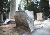 """城市墓地指南:这代人怎样""""死得其所""""?"""