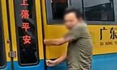 男子上公交时手被夹